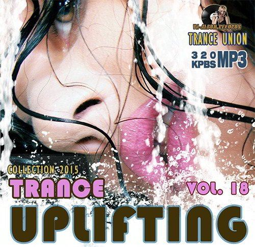 Collection Trance Uplifting (2015)