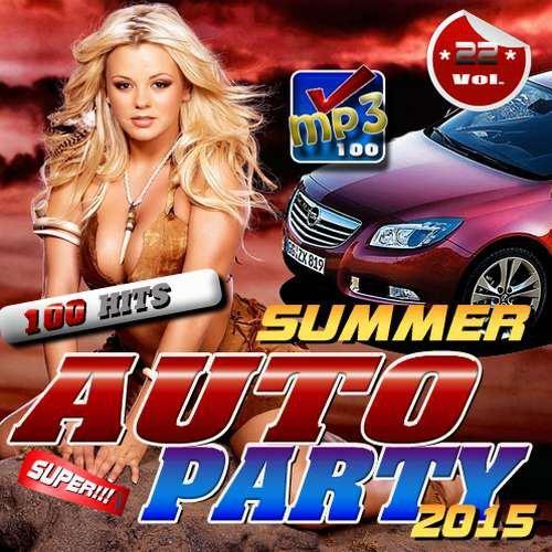 Auto party №22 (2015)