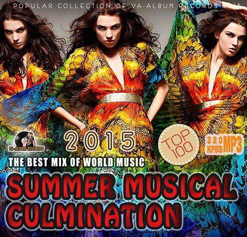 Summer Musical Culmination (2015)