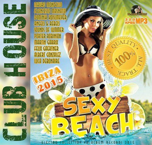 Club House: Sexy Beach (2015)