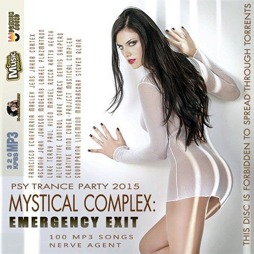 Mystical Complex: Emergency Exit (2015)