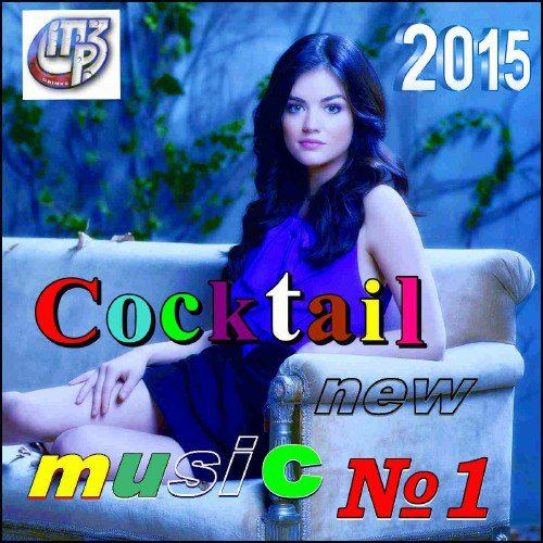 Cocktail new music №1 (2015)