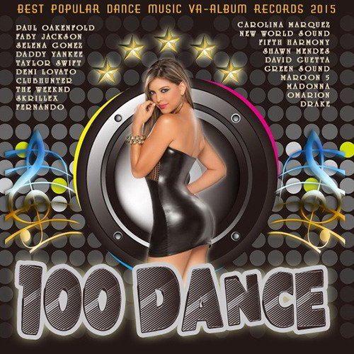 100 Dance Music (2015)