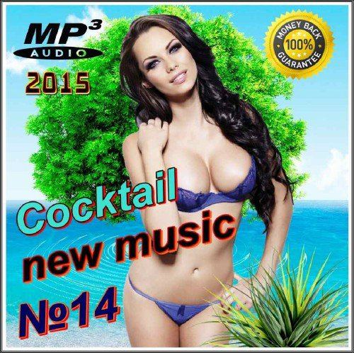 Cocktail new music №14 (2015)