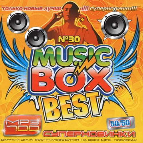 Music Box best #30 (2015)