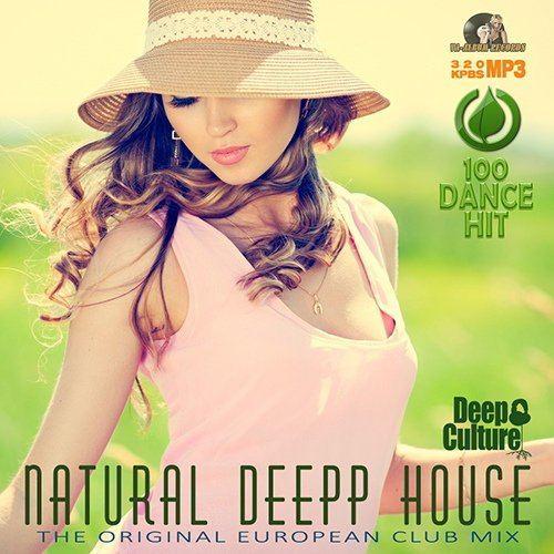Natural Deep House (2015)