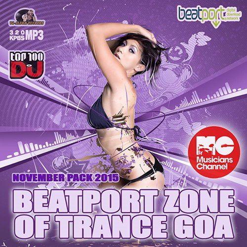 Beatport Zone Of Trance Goa: November Pack (2015)