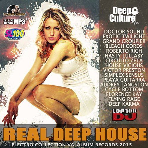 Real Deep House (2015)