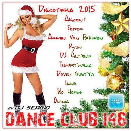 Дискотека 2015 Dance Club Vol. 146 (2015)