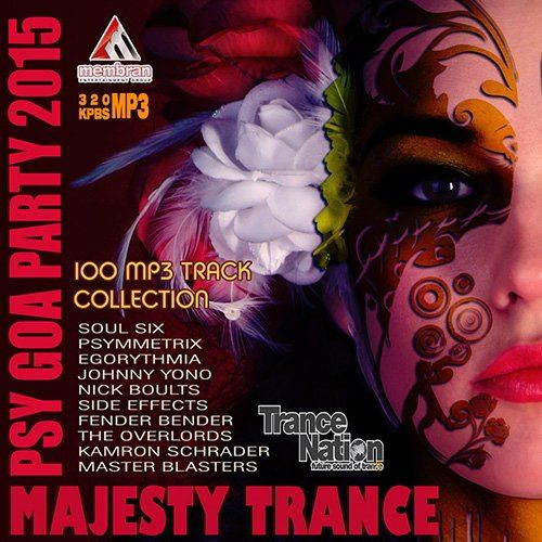 Majesty Trance: Psy Goa Party (2015)