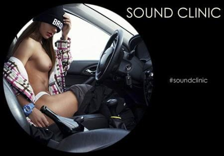 Авто. Музыка. Дорога (Sound Clinic - Special Edition) (2015)