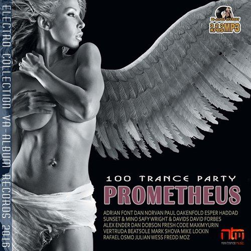 Prometheus: Trance Party (2016)