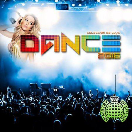 Dance 2016 (2016)