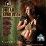 Urban Revolution (2015)