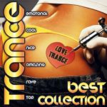 Best Trance Сollection vol.1 (2015)