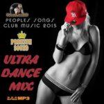 Ultra Dance Mix (2015)