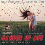 Garden Of Life: Longe Party (2015)