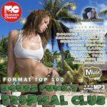 House Funky Tropical Club (2015)
