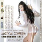 Mystical Complex: Emergency Exit (2015)