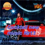 Cocktail new music №13 (2015)