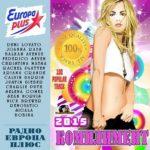 Комплимент Радио Европа Плюс (2015)
