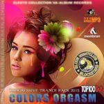 Color Orgasm: Progressive Trance (2015)