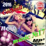 Cocktail new music №17 (2015)