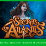 Игровой автомат «Secrets of Atlantis» в сайте Азино777